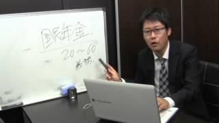 外国人配偶者と年金問題【国際結婚】 http://www.uenoviza.com.