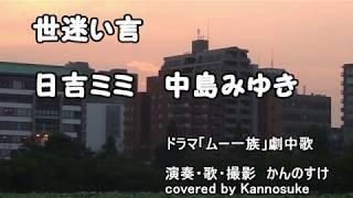 【おすすめ】小さな風景 小田和正 ドラマ「遺留捜査」主題歌 https://yo...
