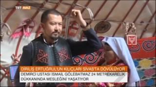 Diriliş Ertuğrul'un Kılıçları Sivas'ta Dövülüyor - TRT Avaz Haber
