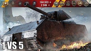 Maus ОТЖАРИЛ ВСЕХ 11800 dmg 🌟🌟🌟 World of Tanks лучший бой