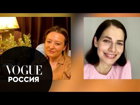 Юлия Снигирь о «Новом Папе»,  похудении и поиске своего стиля | Vogue Россия