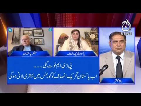 Hukumati Tarjehat Aur Barhti Howi Mehngai | Aaj Rana Mubashir Kay Sath | 17th April 2021