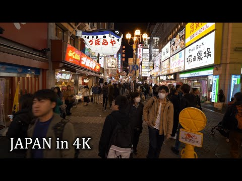 【4K】From evening Dotonbori to Osaka station