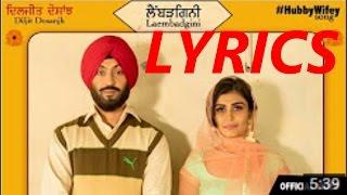 Laembadgini (Full Song) | Diljit Dosanjh | Latest Punjabi Song 2016 | LYRICS