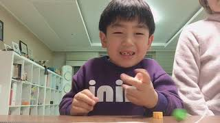 띠골판지 김밥 만들기