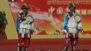 Lhasa Tibetan Losar 2014 - Jokes 3