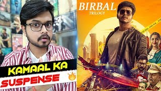 Another Surprise From Kannada Industry 🔥   BIRBAL Kannada Movie Review In Hindi   Crazy 4 Movie