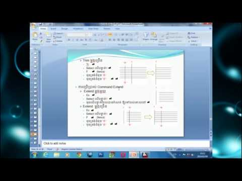 AutoCAD 2D Trim Extend Tutorial, How To Use Command Trim and Command Extend Basic Beginner Training