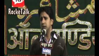 Maa ka Aanchal  Poetry  by Nadeem Shad Etah Mushaira 2013