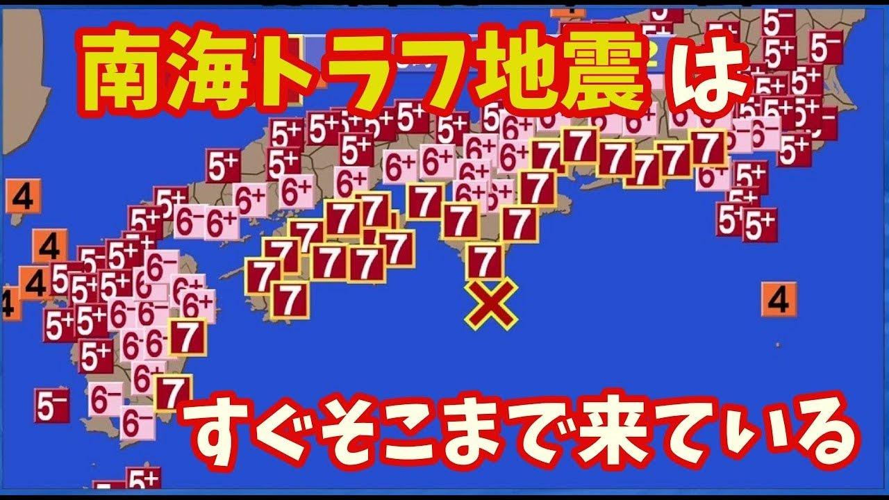 地震予言.com 【地震予言】未来人2021最新と松原照子の予知まとめ!
