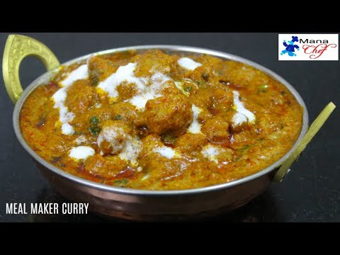 Meal Maker (Soya Chunks) Curry Restaurant Style In Telugu