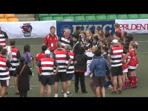 Prudential New Years Day Youth Rugby Tournament 2017