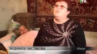 видео Как выглядят документы на квартиру в 2016 г. согласно законодательству России