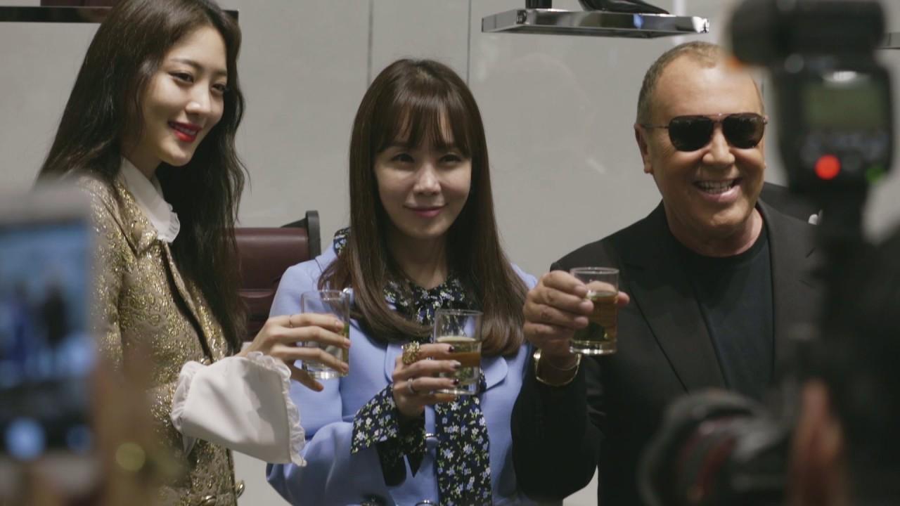 Michael Kors und Südkoreas aufstrebende Stars feiern Seoul