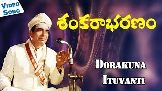 Dorakuna Ituvanti | Shankarabharanam | Phoenix music Thumb