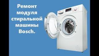 видео Ремонт стиральных машин в Краснодаре