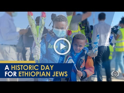A Historic Day For Ethiopian Jews!