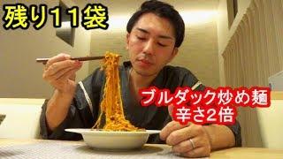 나머지 11 봉지! 도쿄에서 가장 매운 음식에 강한 사람이 한국에서 가...