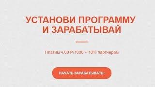 AUTOBABLO    аналог autodengi. платит!!!!