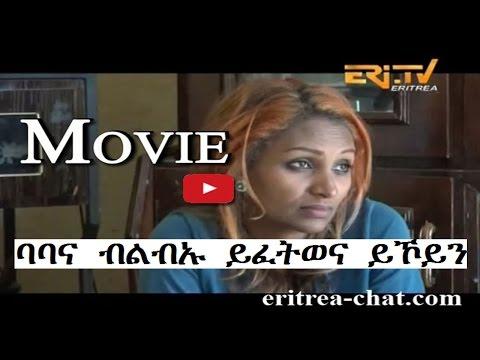 Eritrean Sidra Movie - 26 March 2016 - Eritrea TV