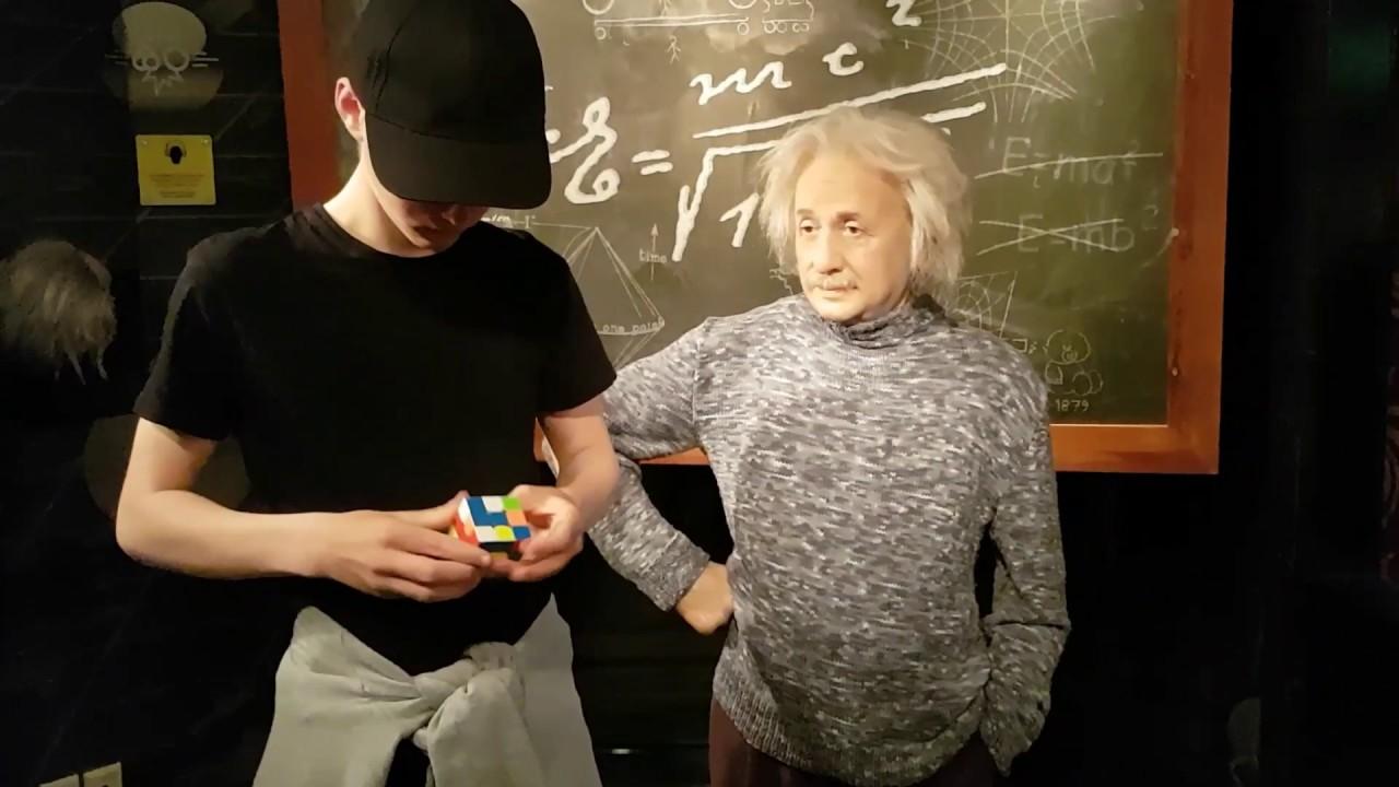 Resultado de imagen para einstein cube