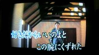 おしろい花・五木ひろしー「c...