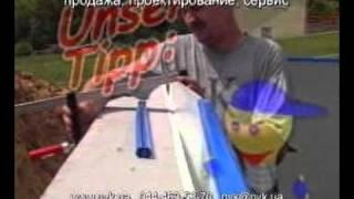 Овальный бассейн своими руками.avi(Инструкция по установке каркасного бассейна овальной формы у себя на даче. Подготовительные работы, проект..., 2011-04-07T10:15:06.000Z)