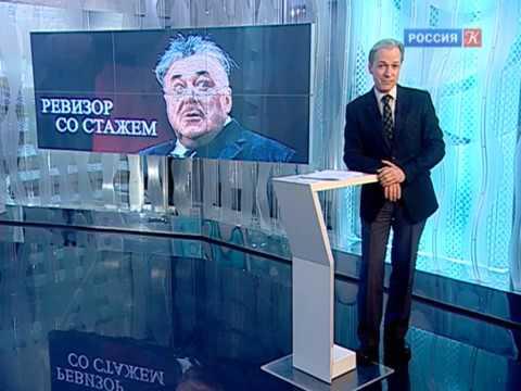 Александр Калягин отметил юбилей ролью Хлестакова в спектакле Стуруа