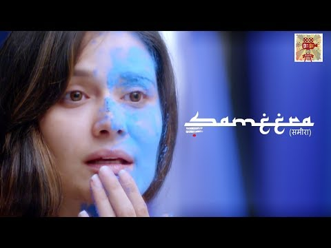 Sameera - The Unusual - Unconditional  Love Trilogy | Part 1