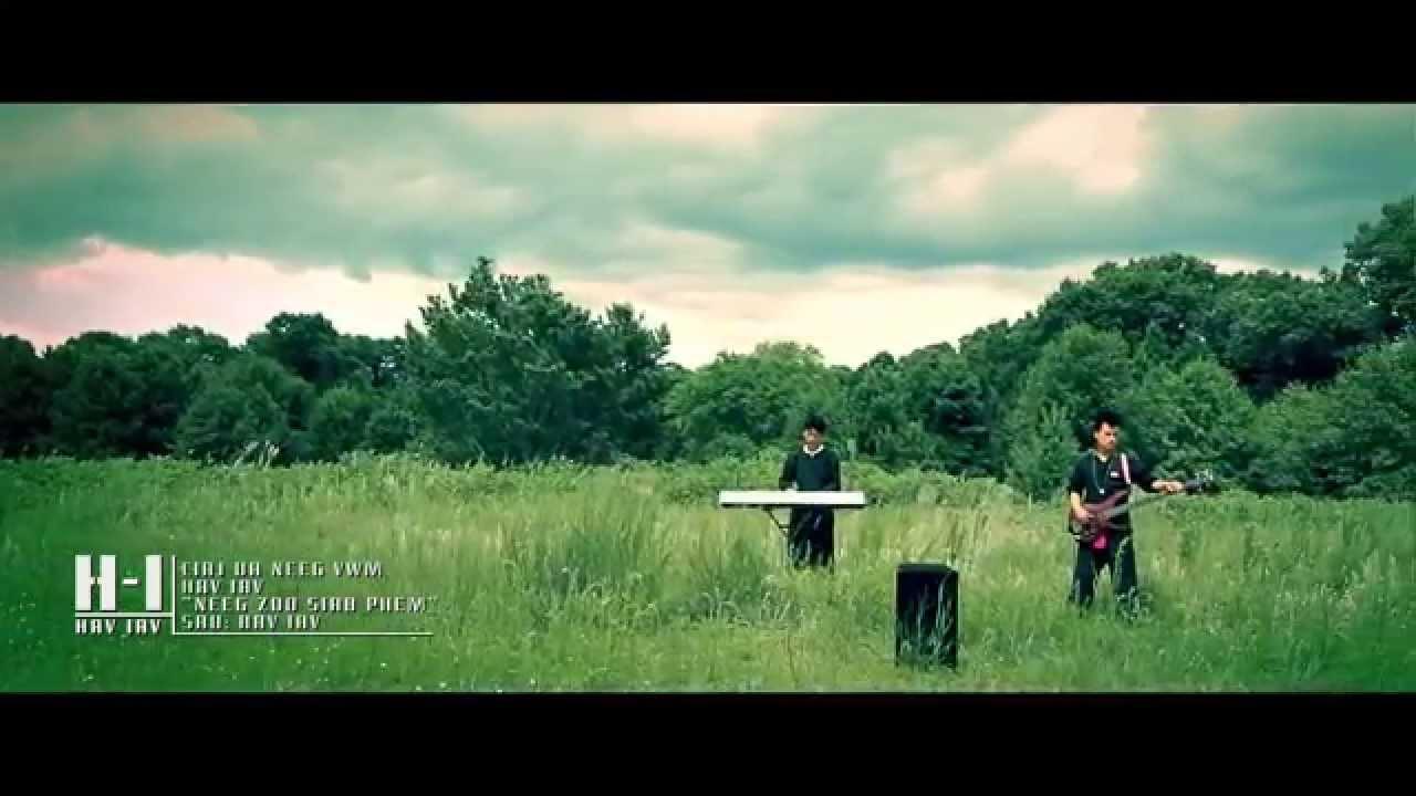 Cia ua neeg vwm Instrumental with Lyrics - YouTube