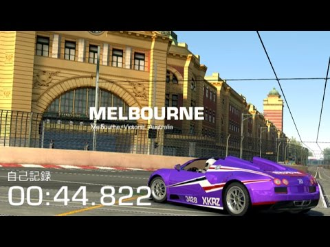 real racing 3 wtt bugatti veyron 16 4 grand sport vitesse melbourne youtube. Black Bedroom Furniture Sets. Home Design Ideas