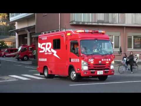 札幌 市 消防 局 出動 情報