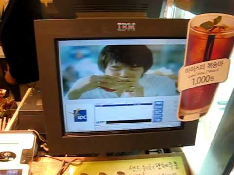 Credit Card Machine with Video in Seoul, South Korea