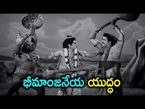 Bheemanjaneya Yuddham || Hanuman Jjayanti Special Scenes || Movie Time Cinema