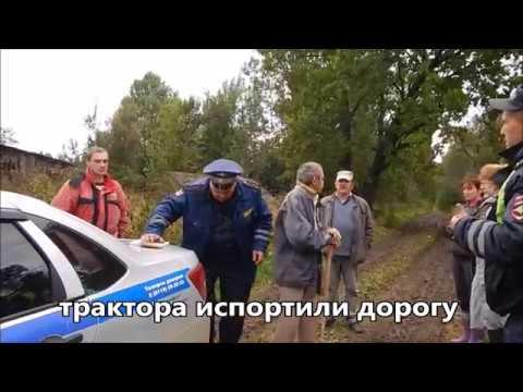 Власть плюёт на жителей  Новоржевский район 60рус