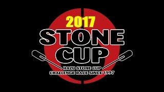 はずストーンカップ2017 イカダレース@西尾市東幡豆町