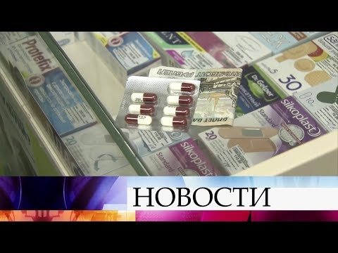 Незаконный сбыт сильнодействующего препарата в аптеках Краснодара стал поводом для разбирательства.