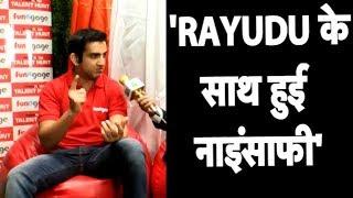 Ambati Rayudu Lifestyle