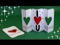 DIY - DOUBLE GATE FOLD CARD - TUTORIAL / HANDMADE VALENTINE CARD / VALENTINE'S DAY GIFT IDEA
