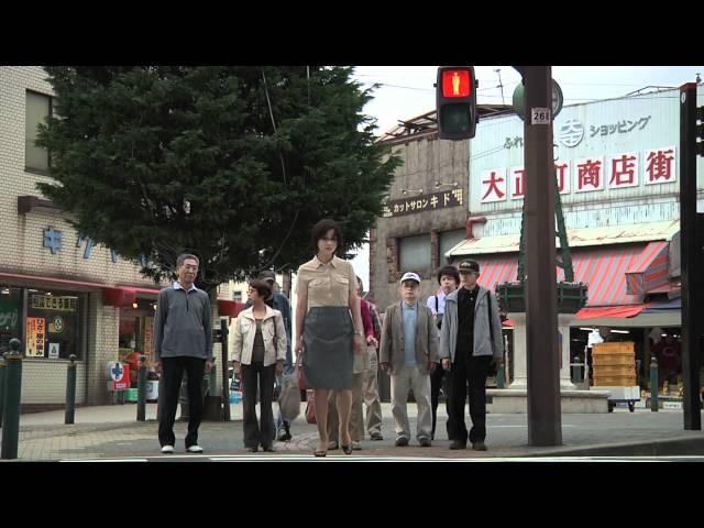 映画『「わたし」の人生(みち) 我が命のタンゴ』予告編