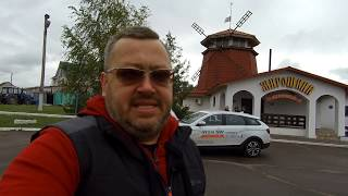 1000 км на LADA с AUTO RU и Воронеж Авто Сити - Рыжая Осень
