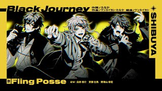 "シブヤ・ディビジョン""Fling Posse""「Black Journey」Trailer"