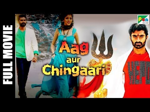Aag Aur Chingaari | Action Hindi Dubbed Full Movie | Yogesh, Akhila Kishore, Sharath Lohitashwa