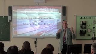 Ричард Эверетт Эрнст -Уроки геологического прошлого для современного изменения климата