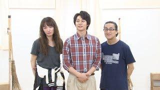 碓井将大・赤澤ムック・粟根まことの3人が出演する舞台「トリスケリオン...