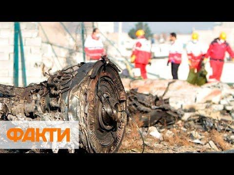 Факти ICTV: Что думают украинцы о сбитом самолете МАУ в Израиле
