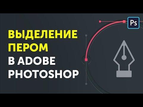 Как нарисовать дугу в фотошопе