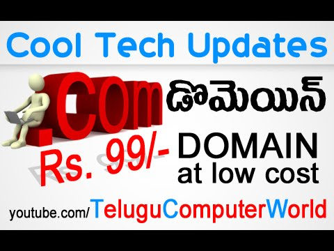 How to Buy Domain at Low Cost – Tutorial in Telugu