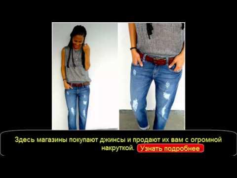 Видео Глория джинс каталог украина