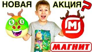 Руслан и его новые игрушки ДРАКОНЫШИ  | СКЕТЧ ОТ РОМАРИКОВ